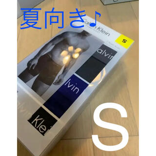 カルバンクライン(Calvin Klein)のカルバンクライン ボクサーパンツ S(ボクサーパンツ)