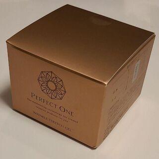 パーフェクトワン(PERFECT ONE)の新品 パーフェクトワン 薬用リンクルストレッチジェル (オールインワン化粧品)
