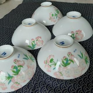 香蘭社 特注品 レア 美しい桜の柄のご飯茶碗 5個セット