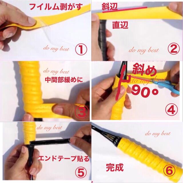 ウェットタイプグリップテープ 2本 平面型 弾力性 個包装 フイルム 多孔  スポーツ/アウトドアのテニス(ラケット)の商品写真