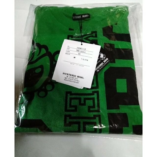 HYSTERIC MINI(ヒステリックミニ)のJAM LOGOパネルプリント コーマ天竺BIGTシャツ キッズ/ベビー/マタニティのキッズ服女の子用(90cm~)(Tシャツ/カットソー)の商品写真