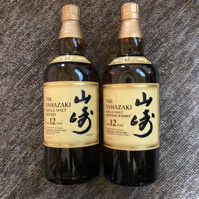 サントリー(サントリー)の山崎12年2本 食品/飲料/酒の酒(ウイスキー)の商品写真