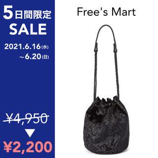 フリーズマート(FREE'S MART)のSALE【新品】FREE'S MART 筒型巾着ショルダー(ショルダーバッグ)