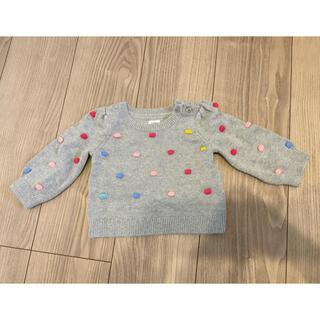 ベビーギャップ(babyGAP)のbaby GAP ぽんぽんニット(ニット/セーター)