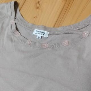 ニジュウサンク(23区)の23区 レディース Tシャツ 半袖 38(Tシャツ(半袖/袖なし))