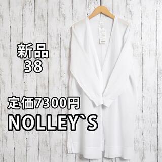NOLLEY'S - 1142⭐️NOLLEY'S ⭐️ロングカーディガン⭐️38⭐️新品