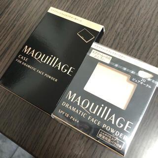 MAQuillAGE - マキアージュ フェイスパウダー ファンデーション