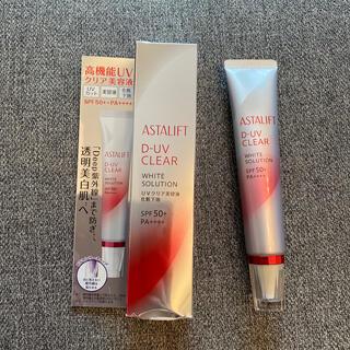 アスタリフト(ASTALIFT)のアスタリフト d-UV クリアホワイトソリューション 30g(化粧下地)