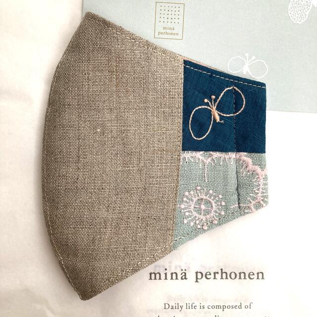 mina perhonen(ミナペルホネン)のインナーマスク&ファスナーポーチ*ミナペルホネン ♪   ハンドメイドのファッション小物(その他)の商品写真