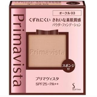 Primavista - プリマヴィスタ パウダー ファンデーション ベージュ オークル 03新品