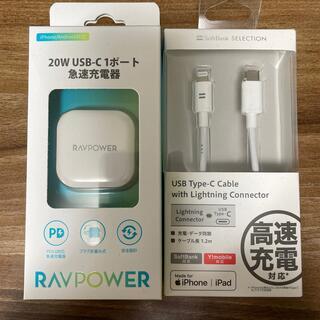 ソフトバンク(Softbank)のiPhone 充電器(バッテリー/充電器)