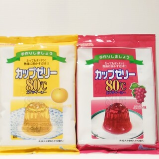 かんてんぱぱ【カップゼリー80℃】    グレープ味&グレープフルーツ味(菓子/デザート)