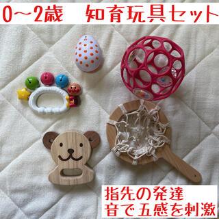 ボーネルンド(BorneLund)の0〜2歳 知育玩具 5点セット 除菌スプレー付き(知育玩具)