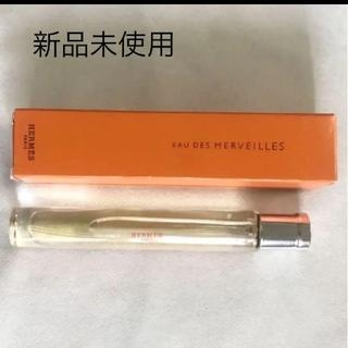 Hermes - エルメス 香水 オーデメルヴェイユ 12.5ml