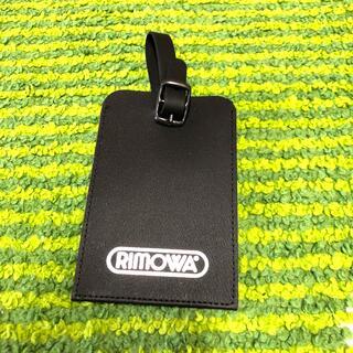 リモワ(RIMOWA)のRIMOWA スーツケース タグ(旅行用品)