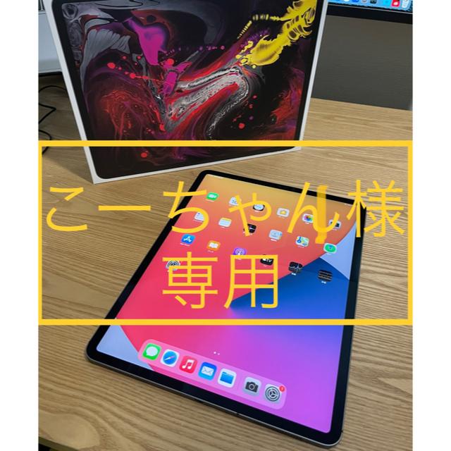 Apple(アップル)のこーちゃん様専用 iPad Pro 12.9(第3世代)256GB スマホ/家電/カメラのPC/タブレット(タブレット)の商品写真