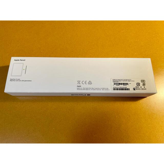 iPad(アイパッド)のApple Pencil (第2世代) スマホ/家電/カメラのPC/タブレット(PC周辺機器)の商品写真