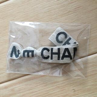 シャネル(CHANEL)のシャネル♡激レア♡非売品♡ツイストバンド♡(ヘアゴム/シュシュ)