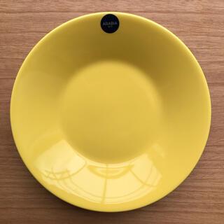 アラビア(ARABIA)のアラビア カラーズ 16.5cm プレート Arabia Colors(食器)