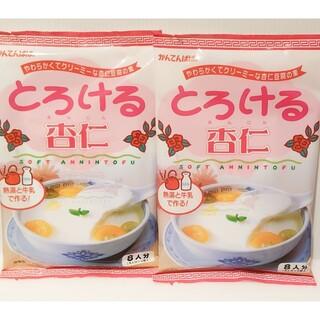 寒天で作られた【かんてんぱぱ】とろける杏仁✤約16人分(60g×2袋×2セット)(菓子/デザート)