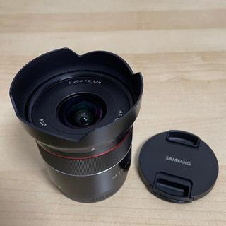 SAMYANG  AF 18mm F2.8 FE