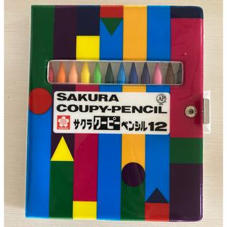 サクラクレパス(サクラクレパス)のなお様専用◇サクラクーピー  色鉛筆 12色 数回使用、欠けあり(色鉛筆)