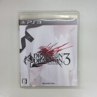PlayStation3 - PS3 ドラッグオンドラグーン3