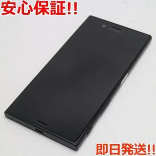 エクスペリア(Xperia)の美品 SIMロック解除済 SO-03J Xperia XZs ブラック 白ロム(スマートフォン本体)