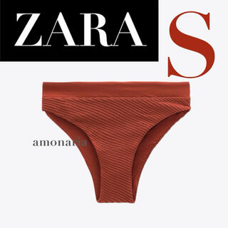 ザラ(ZARA)の【新品/未着用】ZARA テクスチャーウェーブビキニボトム 水着 ビキニボトム(水着)