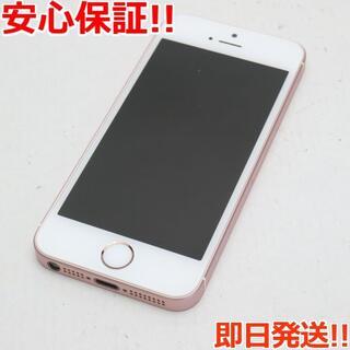 アイフォーン(iPhone)の美品 SIMフリー iPhoneSE 64GB ローズゴールド (スマートフォン本体)