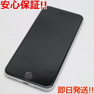 アイフォーン(iPhone)の美品 SIMフリー iPhone SE 第2世代 128GB ホワイト (スマートフォン本体)