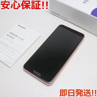 シャープ(SHARP)の新品同様 SIMフリー SH-M12 ライトカッパー (スマートフォン本体)