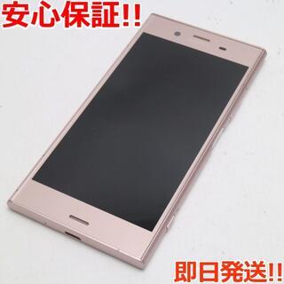 エクスペリア(Xperia)の美品 701SO ピンク 本体 白ロム (スマートフォン本体)