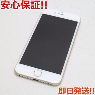 アイフォーン(iPhone)の美品 SIMフリー iPhone7 32GB ゴールド (スマートフォン本体)