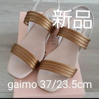 ガイモ(gaimo)のガイモ サンダル 23.5 24cm(サンダル)