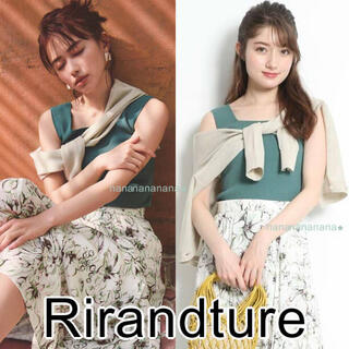 Rirandture - 新品 リランドチュール シアーカーディガン 山本舞香 雑誌掲載 洗濯可