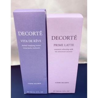 COSME DECORTE - ❤️コスメデコルテ化粧水and乳液セット❤️