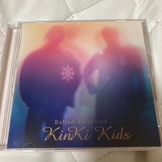 キンキキッズ(KinKi Kids)のKinKi Kids ballad selection(ポップス/ロック(邦楽))