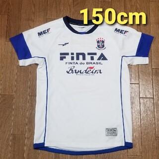 アスレタ(ATHLETA)のフィンタ FINTA プラクティスシャツ 150(ウェア)