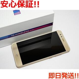 ファーウェイ(HUAWEI)の新品 SIMフリー HUAWEI P10 lite ゴールド 白ロム(スマートフォン本体)