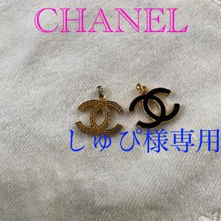 CHANEL - [💘CHANELノベルティーネックレスチャーム2点💘]