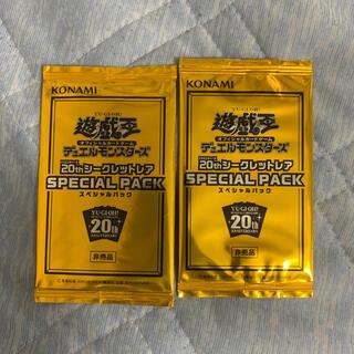 ユウギオウ(遊戯王)の遊戯王 20th シークレットレアスペシャルパック(Box/デッキ/パック)