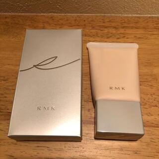 アールエムケー(RMK)のRMK クリーミィ ポリッシュト ベース N01 アイボリー(化粧下地)