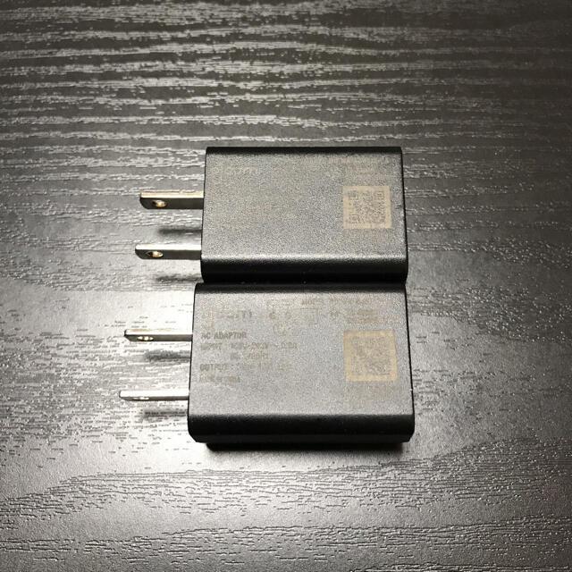 PloomTECH(プルームテック)のACアダプター2個 【携帯充電も可能】 メンズのファッション小物(タバコグッズ)の商品写真