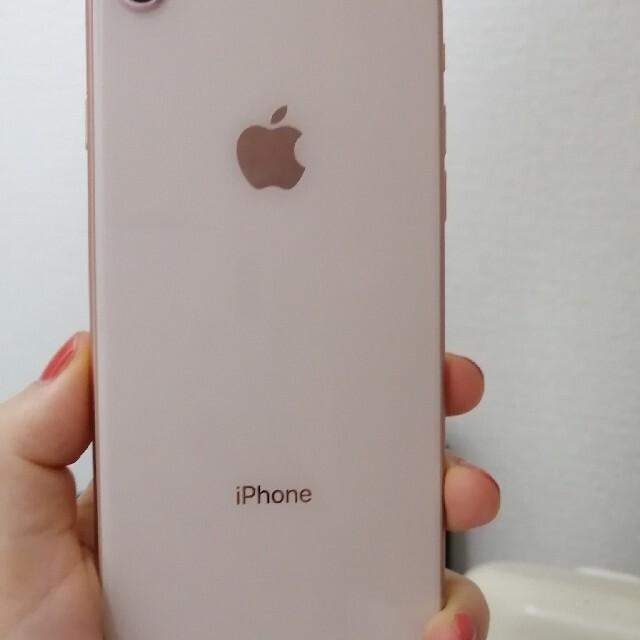 iPhone(アイフォーン)の美品!!★iPhone8 64GB★です スマホ/家電/カメラのスマートフォン/携帯電話(スマートフォン本体)の商品写真
