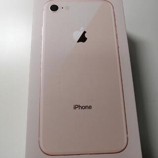 iPhone - 美品!!★iPhone8 64GB★です