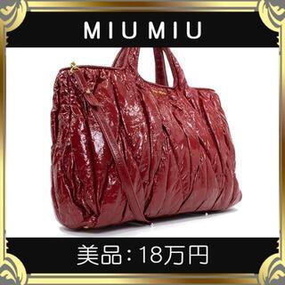 ミュウミュウ(miumiu)の【真贋査定済・送料無料】ミュウミュウの2wayバッグ・正規品・美品・マテラッセ(ショルダーバッグ)