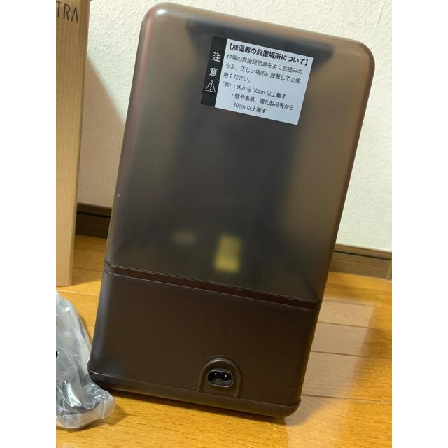 新品♡ハイブリット式加湿器(家電 生活 インテリア 除湿機関連お探しの方 スマホ/家電/カメラの生活家電(加湿器/除湿機)の商品写真