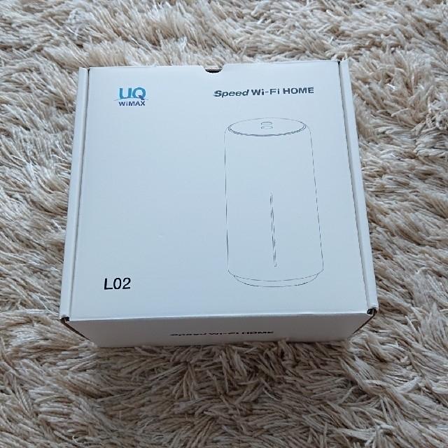 HUAWEI(ファーウェイ)のUQ WIMAX speed Wi-Fi HOME L02 ルーター スマホ/家電/カメラのPC/タブレット(PC周辺機器)の商品写真