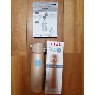 ティファール(T-fal)のT-fal 抗菌仕様 水筒 430ml(弁当用品)